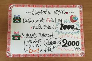 d5_6th_02.jpg