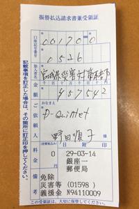 d5_6th_04.jpg